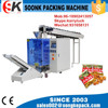 SK-200BT automatic shimp crackers packaging machine