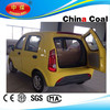 China coal group 2015 new design electric car and electric pickup 2-seat