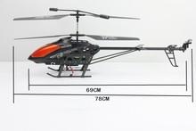 juguetes al por mayor de china 2.4G helicoptero de control remoto con la cámara
