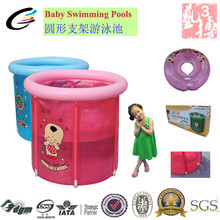 Lovely Baby 0-3 Years Old Bracket Folding Swimming Pools