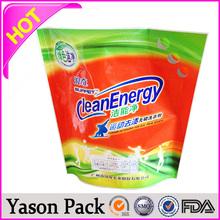 Yason glass PVC research chemicals bags/ fragrance bath salts 1 gram sachet/pill packet silver foil heat sealed facial mask bag