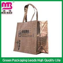 fancy retial package laminated non woven pp shopping bags