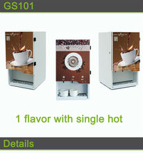 2015 Top-sale Home Professional Instant Coffee Pod Vending Machine (Skype ID: coffeemachine6)