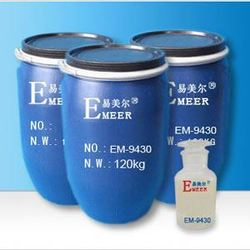 Best Prices Latest OEM Design clean silicone sealant smoothing agent from direct manufacturer
