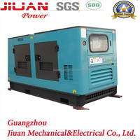 40KVA Foton Soundproof Enclosed Generator, Silent Generator Powered by 4BT3.9-G2 engine