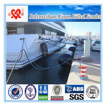 Antiaging & no pollution China professional manufacture floating marine polyurethane foam filled fender