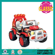 kids double seated car,kids car electronics,car images for kids