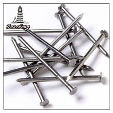 """Heibei factory 2.5"""" common wire nail manufacturer"""