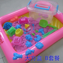 kids magic modeling sands,DIY toy Magic Sand for children playing,education kids toy sand