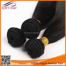 Wholesale Direct From Factory Straight Brazilian Hair Piece