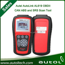 Autel AutoLink AL619 OBDII CAN ABS and SRS for GM, Ford, Chrysler, Volvo, VW, BMW, Mercedes, Toyota...