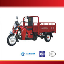 Wholesale three wheel gasoline auto rickshaw with factory price