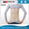 D16 lumbar spine support waist support belt for relief waist ache