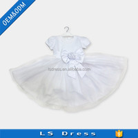 Fashion snow white beautiful girl party dress children wedding dresses