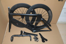 Complete Carbon bike , Chinese road bike complete Bike ,carbon fiber UD glossy bicycle with free shipping