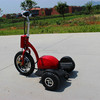 2015 modern design new mini three wheel electric tricycle