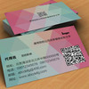 /product-gs/letterpress-die-cut-business-card-design-60188082590.html