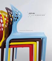 cheap patio outdoor plastic chair
