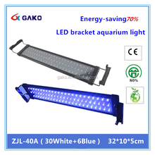 White and blue Bracket aquarium led 12v light for 30-40cm fish tank