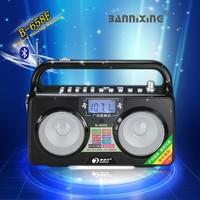 hot new product for 2015 B-658E FM radio memory card Square mini bluetooth speaker