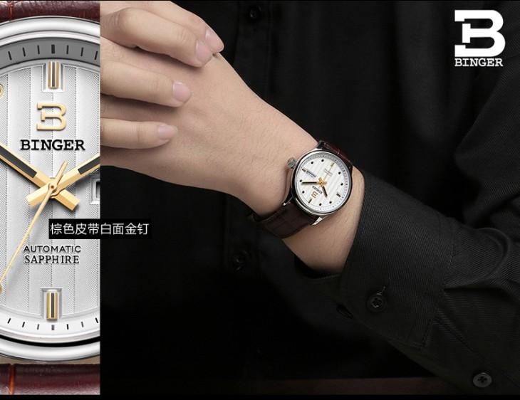 ШВЕЙЦАРИЯ Бингер оригинальный Коробка Подарок На День Рождения Часы открытый спорт наручные часы мужчины спорта водонепроницаемый Световой кварцевые часы