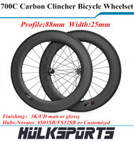 Road bicycle wheel 700C carbon road bike Clincher wheel 88mm Clincher carbon wheelset