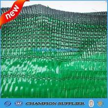 Virgin HDPE UV Film Shade Agriculture Netting ( Black, Green, Blue Degree : 50% 60% 70% 80% )