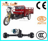 Bottom Price High Power cargo tricycle 3 wheel motor,Motor Tricycle Semi-floating Rear Axle Assembly,Amthi
