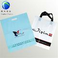 Biodegradável sef adesivas selo impresso vestuário transportadora saco de plástico cortado