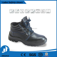 safety shoe/work boot and worke shoes of EN345 SB SBP S1 S1P S2 S3 LABOSAFETY