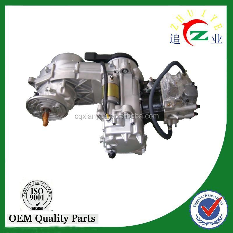 Original Manufacturer Xinyang 300cc Bmx Utv Engine