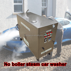 CE approved no boiler design30bar diesel steam car cleaner , steam cleaning machines