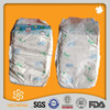 baby care product, Disposable baby diaper with good quality and price