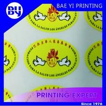 Cheap custom printed charity paper sticker