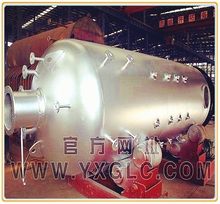 LSH Series 0.7MPa Vertical Small industrial Coal/Wood Fired Steam Boiler