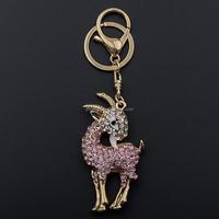 High Quality Metal Top Keychain Beatiful Wedding Gifts Deer Key Chains