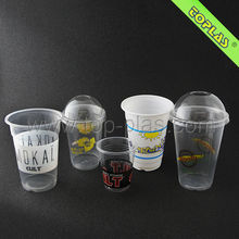 PP And PS Plastic Printed Coffee Cups