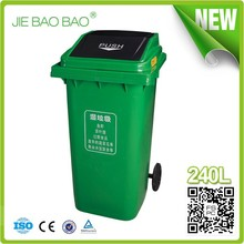 2015 Fashion HDPE 240L Plastic Swing Top Wheelies Colorful Outdoor Waste Bin
