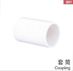 EMON coupling of pvc-u water supply pipe