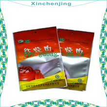 plastic bag with custom logo printing for food packaging