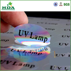 Low price high quality hologram sticker/adhesive label stickers/custom label sticker strong adhesive