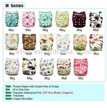 Baby Soft Breathable&Reusable Cloth Diapers One Size Whosale