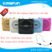 mini portable power amplifier price in india