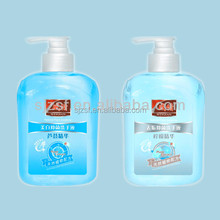 2015 hot sale liquid hand soap with good quality