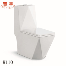 W110 Sanitary ware - western colored toilet price (117rd Canton Fair Booth No.:10.1L08)
