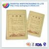 Drug packaging/ pill packaging/ medicine capsules packaging