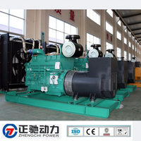 China generator supplier 250kva to 2500kva diesel generator with cummins engine