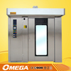 electrical rotary cake baking oven for bakery