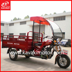 2015 Cargo tricycle 3 wheel motorized scooter with big oil brake rear axle