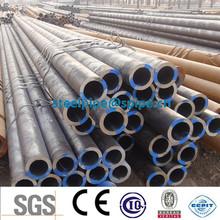 tubo de carbono/proveedor de china